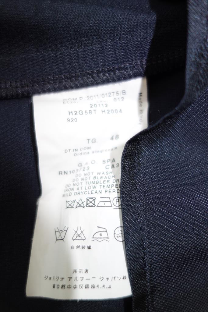 Emporio Armani Jacket at Michelo Haak Lifestyle