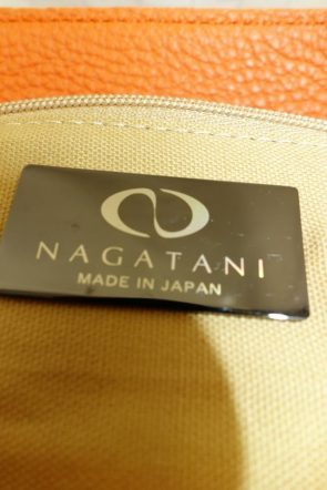 Nagatini Japan handbag at Michelo Haak Lifestyle